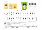 Piano Adventures® Level 1 Lesson & Theory Book with CD 3