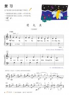 Piano Adventures® Level 2 Lesson & Theory Book with CD 2