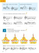 Piano Adventures® Level 2 Lesson & Theory Book with CD 3
