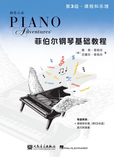 Piano Adventures® Level 3 Lesson & Theory Book with CD 1
