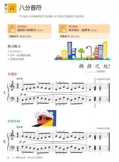 Piano Adventures® Level 3 Technique & Performance Book 3