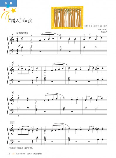 Piano Adventures® Level 3 Technique & Performance Book 4