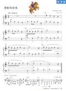 Piano Adventures® Level 3 Technique & Performance Book 5