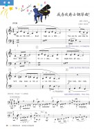 Piano Adventures® Level 3 Technique & Performance Book 6