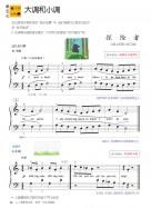Piano Adventures® Level 3 Technique & Performance Book 7