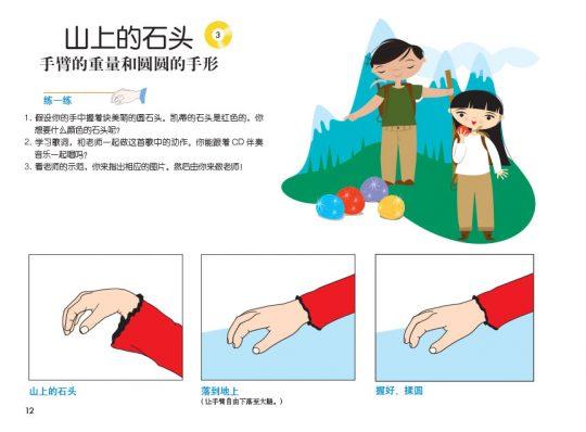 IEFF1619CN-p11