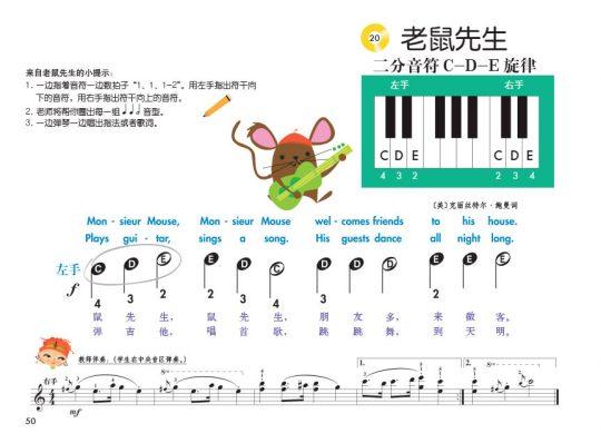 IEFF1619CN-p50