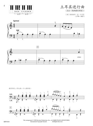 Piano Adventures Student Choice Classics Level 2 4