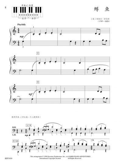 Piano Adventures Student Choice Classics Level 2 5