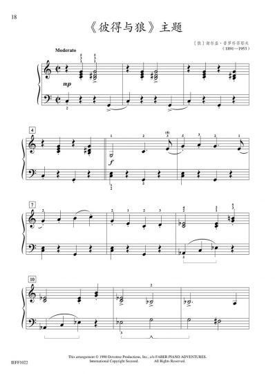 Piano Adventures Student Choice Classics Level 5 7