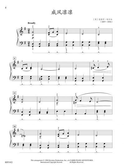 Piano Adventures Student Choice Classics Level 5 4