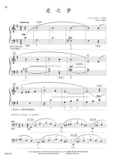 Piano Adventures Student Choice Classics Level 3 7