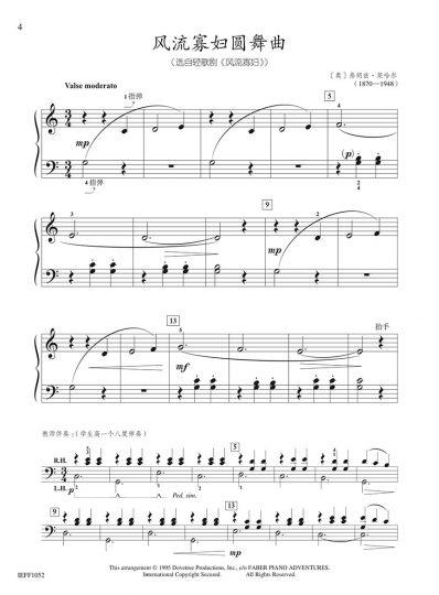 Piano Adventures Student Choice Classics Level 3 4