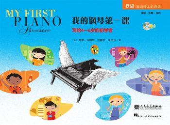 My First Piano Adventure® Book B with CD