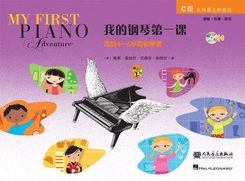 My First Piano Adventure® Book C with CD