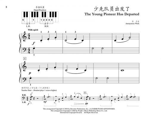 Piano Adventures Student Choice Music from China Level 1 4