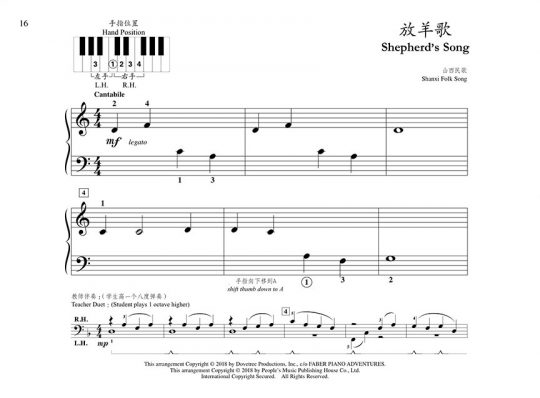 Piano Adventures Student Choice Music from China Level 1 6