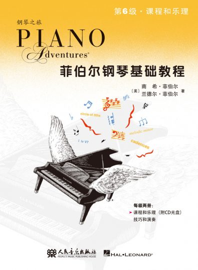 Piano Adventures® Level 6 Lesson & Theory Book with CD
